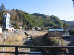 megurisawa