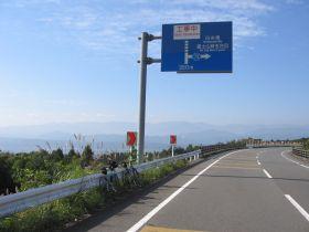 murayama04